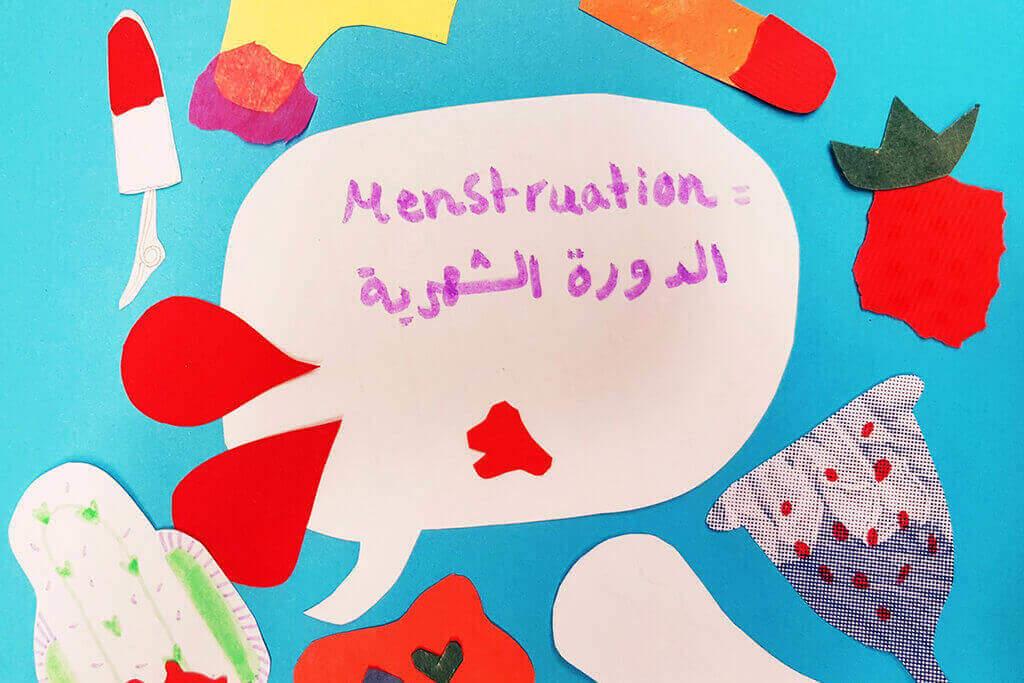 menstruation collage bunt